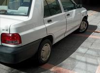 پراید مدل 97 فوری در شیپور-عکس کوچک