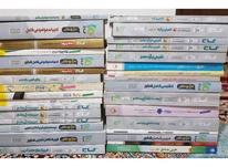 کتاب های کنکور با تخفیف ویژه در شیپور-عکس کوچک