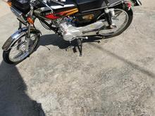 موتور دینو در حد صفر مدل95 برج12 در شیپور