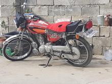 موتورهوندا در شیپور
