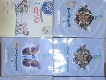 کتاب های کمک درسی عمومی در شیپور