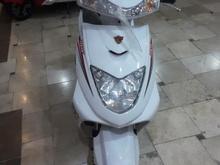 موتور دینو مدل 1400 در شیپور