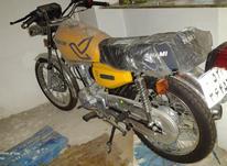 موتورسیکلت نامی 150 در شیپور-عکس کوچک