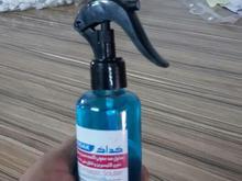 محلول ضدعفونی دست با انالیز ازشرکت هوم کر در شیپور