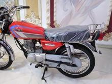 موتور زیگما مدل 91 در شیپور