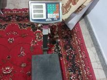 ترازو 150 کیلوگرمی شارژی در شیپور