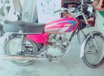 موتور فروشی 83 در شیپور-عکس کوچک