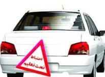 آموزش رانندگی در شیپور-عکس کوچک