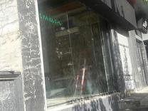 اجاره تجاری و مغازه 80 متر در یوسف آباد در شیپور