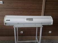 دستگاه پرده هوا در شیپور-عکس کوچک