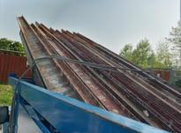 ضایعات اهن مصرفی در شیپور-عکس کوچک
