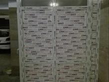 تعمیرات درب و پنجره پی وی سی در شیپور