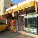 فروش مغازه تجاری حدوداً 60 متر