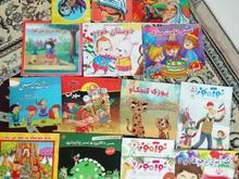 کتاب و مجله کودک و نوجوان در شیپور