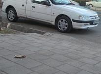 اریسان مدل 95 در شیپور-عکس کوچک