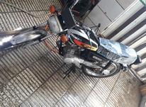 موتور مزایده تمیز در شیپور-عکس کوچک
