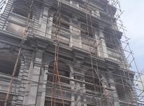 سیمانکاری نما در شیپور-عکس کوچک