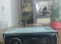 ضبط پایونر در شیپور-عکس کوچک