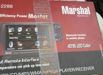 ضبط ماشین مارک مارشال در شیپور-عکس کوچک