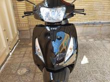 موتور اسکوتر Tvs Jupiter 110cc در شیپور