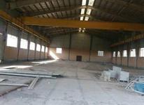 فروش صنعتی (سوله، انبار، کارگاه) 6750 متر در صفادشت در شیپور-عکس کوچک