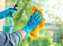 خدمات تخصصی نظافت منزل و محل کار در شیپور-عکس کوچک