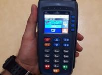 دستگاه سیار s90 در شیپور-عکس کوچک
