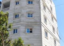 رهن کامل آپارتمان 120متر کلید اول  در شیپور-عکس کوچک