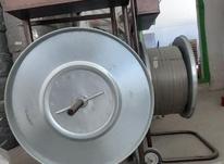 رول بازکن تسمه،فروش رول بازکن تسمه،چرخ رول بازکن در شیپور-عکس کوچک