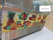 لوازم بستنی فروشی در شیپور