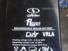 فروش باتری ups و ... در شیپور