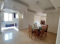 آپارتمان 98 متری دو خوابه فول در شیپور-عکس کوچک