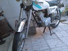 موتورتوس پلاک ملی مدل 1383 در شیپور