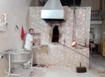 نان درار سنگک در شیپور-عکس کوچک