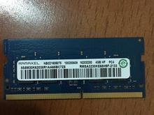 رم DDR4 لب تاب 4G در شیپور