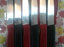 چاقو دو بره در شیپور-عکس کوچک