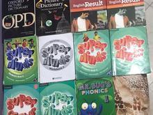 دیکشنری و کتاب زبان بزرگسال و کودک در شیپور
