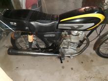 موتور برگه اوراق در شیپور