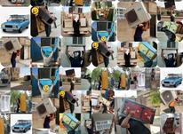 کارگر حمل وبار اثاثیه منزل کولر مبلمان وغیره ضمانتی. در شیپور-عکس کوچک