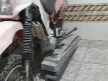 معاوضه یافروش تریل بابی کلاج در شیپور