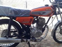 فروش فوری موتورمزایده 150 در شیپور