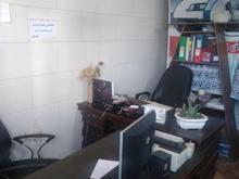 استخدام منشی خانم در شیپور