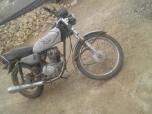 فروش فوری موتور سیکلت در شیپور