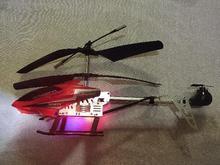هلیکوپتر کنترلی مدل DH 831 در شیپور