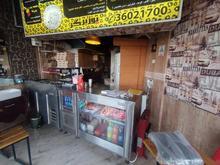 به یک همکار خانوم نبازمندیم در شیپور