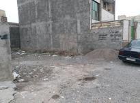 زمین در انتهای شهرک ولیعصر 110 متر در شیپور-عکس کوچک