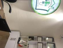 مرکز پرستاری ارسطو/پرستاری و مراقبت از سالمند در شیپور