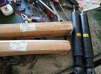 کمک دوو سیلو وپمپ بنزین اصلی مقداری لوازم دووسیلو در شیپور-عکس کوچک