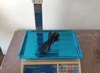 ترازو علمکدار 40 kg کمری 5 star در شیپور-عکس کوچک