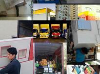 جابجایی حرفهای اثاثیه/جهیزیه ومبلمان باکادرتخصصی در شیپور-عکس کوچک